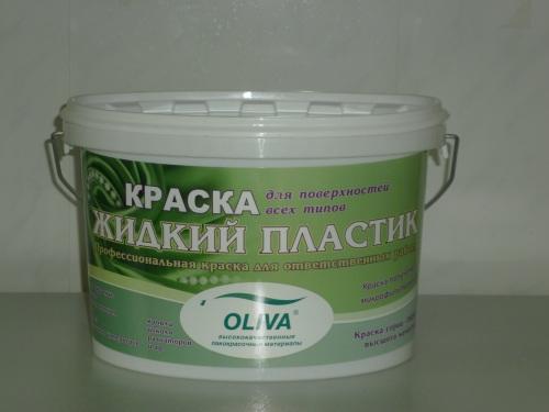 Жидкий пластик для кухни